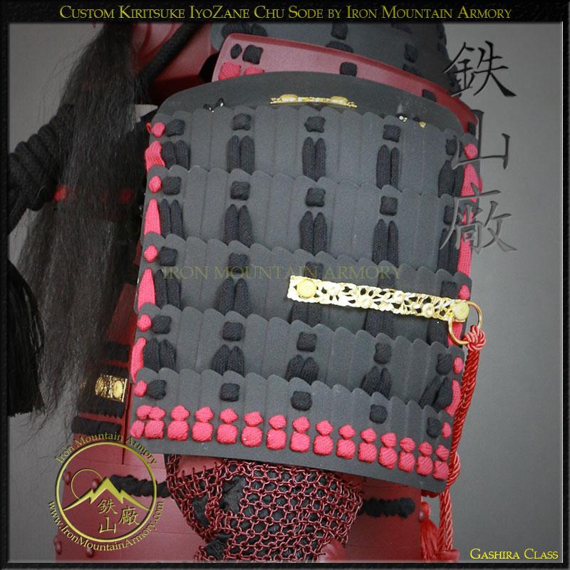 Custom Kiritsuke IyoZane Chu Sode by Iron Mountain Armory