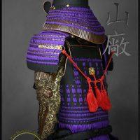 Kiritsuke Iyozane no Kozane Samurai Armor