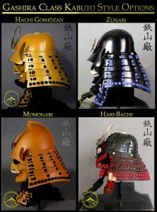 Gashira Class Kabuto Style Options