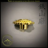 Tehen no kanamono and Tama Buchi by Iron Mountain Armory