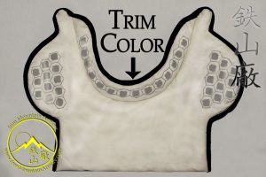 Trim Option