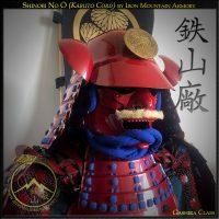 Shinobi No O (Kabuto Cord) by Iron Mountain Armory