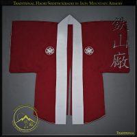 Traditional Haori Sodetsukibaori by Iron Mountain Armory