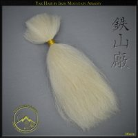 DIY Yak Hair - White - For DIY Armor and restoration