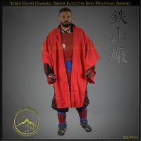 Yoroi Haori Samurai Armor Jacket by Iron Mountain Armory