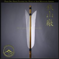 Ya - Samurai Arrow Head with White Owl Feathers