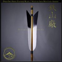 Ya - Samurai Arrow Head with Black / White Marked Owl Feathers