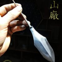 Yajiri - Yanone Traditional Samurai Arrowhead, traditionally hand forged and crafted.