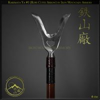 Karimata-Ya 1 (Rope-Cutter Arrow) by Iron Mountain Armory