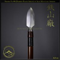 Sasaba-Ya 4 Bamboo Blade Arrow by Iron Mountain Armory