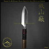 Sasaba-Ya 6 Bamboo Blade Arrow by Iron Mountain Armory