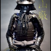 Satsuma Rebellion Reproduction Samurai Armor