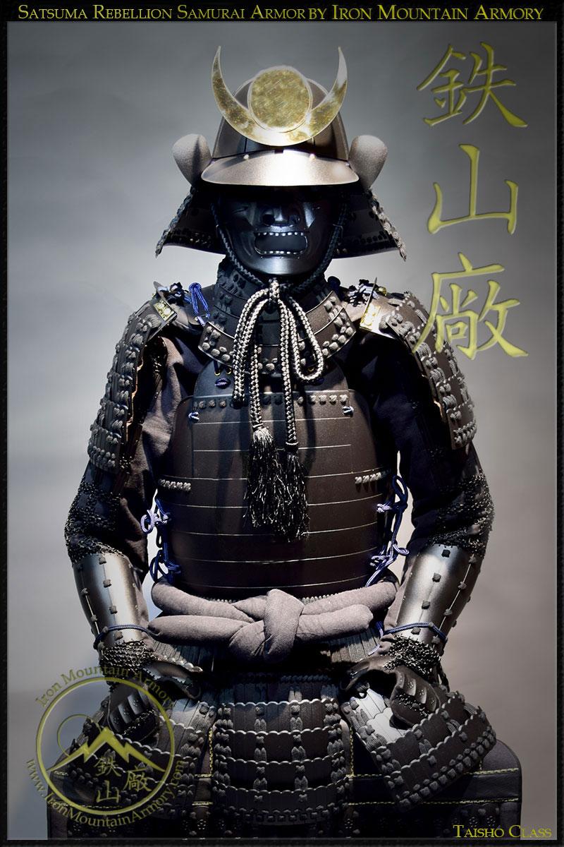 Satsuma Rebellion Taisho Yoroi Samurai Armor And Accessories