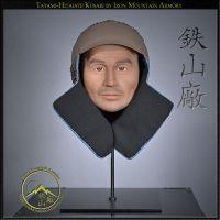 Tatami Hitai-Ate Kusari by Iron Mountain Armory