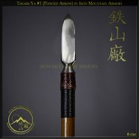 Togari-Ya 1 Pointed Arrow by Iron Mountain Armory