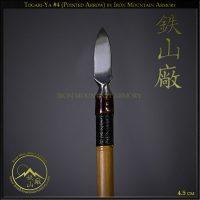 Togari-Ya 4 Pointed Arrow by Iron Mountain Armory
