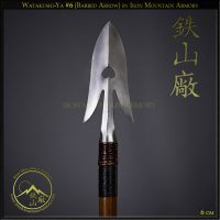Watakushi-Ya 6 Barbed Arow by Iron Mountain Armory