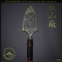 Yanagi-Ba 1 (Willow Leaf Arrow) by Iron Mountain Armory