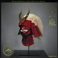 Sogonari Kabuto Haired Samurai Helmet