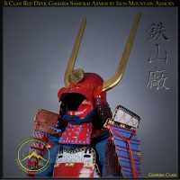 Ii Clan Red Devil Samurai Armor Set