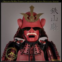 Okegawa Ni-Mai Daimyo Class Gusoku by Iron Mountain Armory