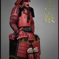 Okegawa Ni-Mai Gusoku Daimyo Samurai Armor