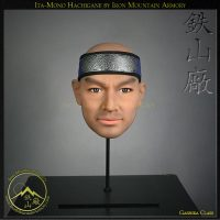 Ita Mono Hachigane - Samurai Shinobi Armored Headband