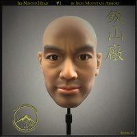 Iki Ningyo Human Mannequin Head