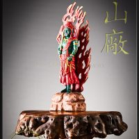 Fudo Myo-O Hand Carved Wood Statue by Iron Mountain Armory