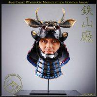 Demon Maedate Crest for Samurai Kabuto