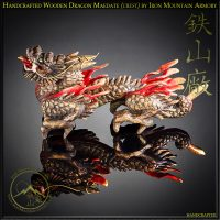 Handcrafted Wooden Dragon Maedate (crest) by Iron Mountain Armory
