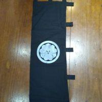 Sashimono Samurai War Banner Sale