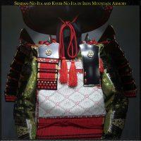 Sendan-No-Ita and Kyubi-No-Ita by Iron Mountain Armory